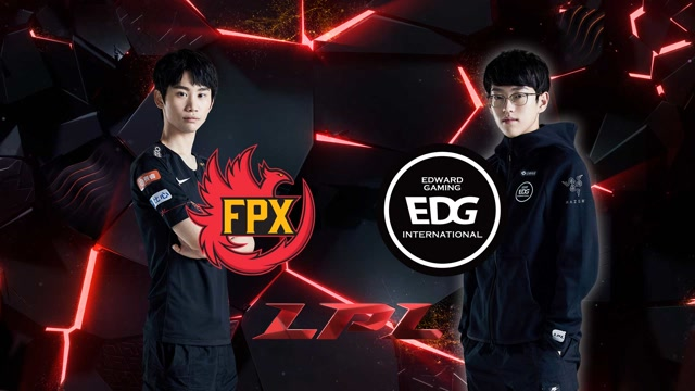 2020LPL职业联赛春季赛 FPX vs EDG 第四场