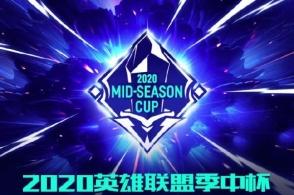 MSC决赛 TES vs FPX 第2场