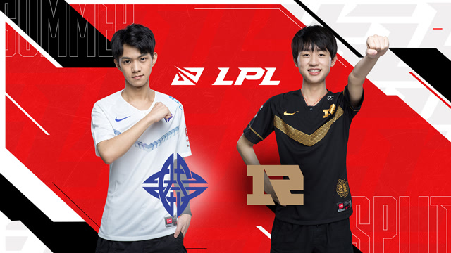 2020LPL夏季赛常规赛 ES vs RNG 第三场