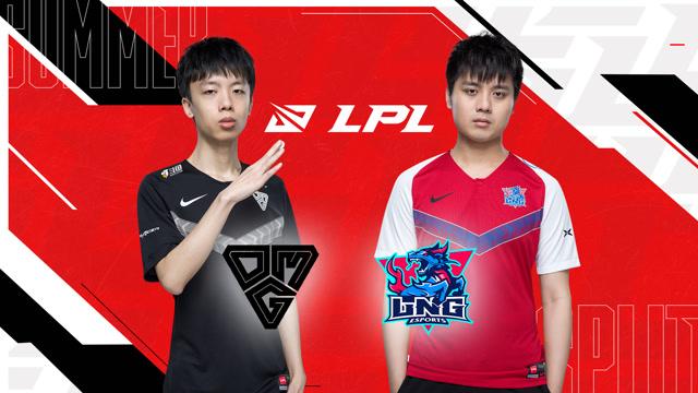 2020LPL夏季赛常规赛 OMG vs LNG 第一场