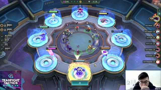 云顶之弈:银河战争表演赛 决赛