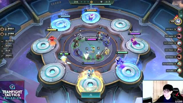云顶之弈:银河战争表演赛 八强赛第一场