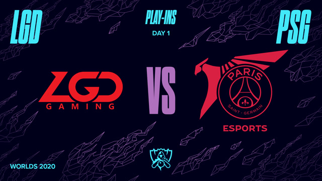 2020全球总决赛入围赛第一日 LGD vs PSG