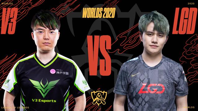 2020全球总决赛入围赛第三日 LGD vs V3