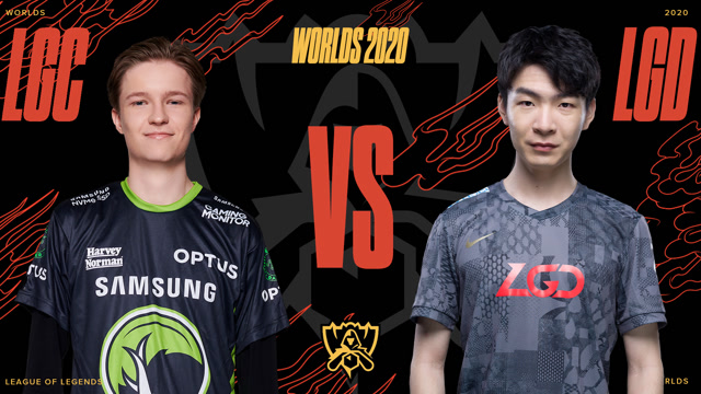2020全球总决赛入围赛淘汰赛 LGC vs LGD 第二局