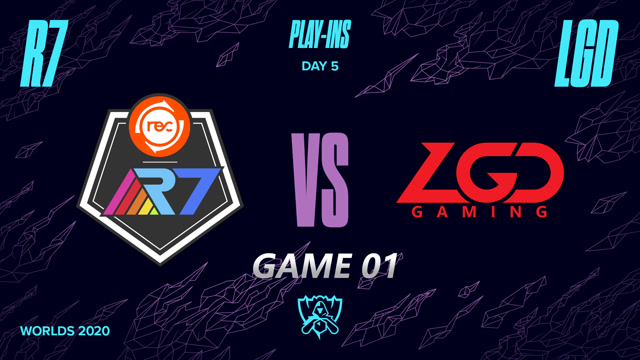 2020全球总决赛入围赛第五日 LGD vs R7 第一局