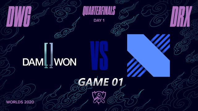 2020英雄联盟全球总决赛八强赛 DWG vs DRX 第一场
