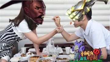 青铜组的搞笑时刻217期:卢锡安剑圣 互 相 喂 饭